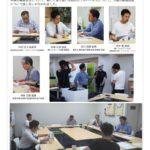 全照協メールマガジン委員会開催報告のサムネイル